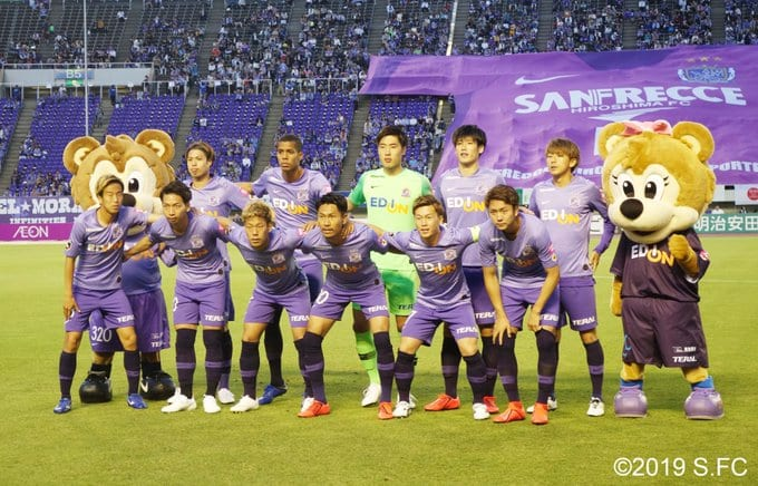 Pela 15º rodada do Campeonato Japonês, o Sanfrecce Hiroshima recebe a equipe do Shonan Bellmare.