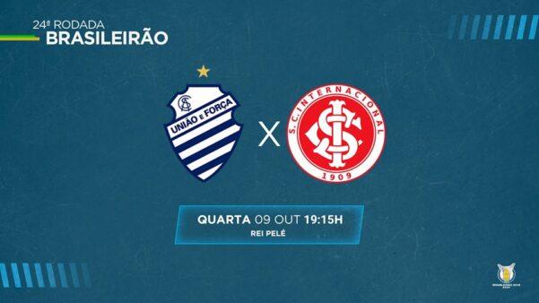 CSA x Internacional, Brasileirão