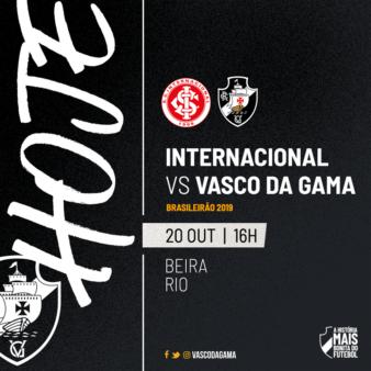 Inter x Vasco radios