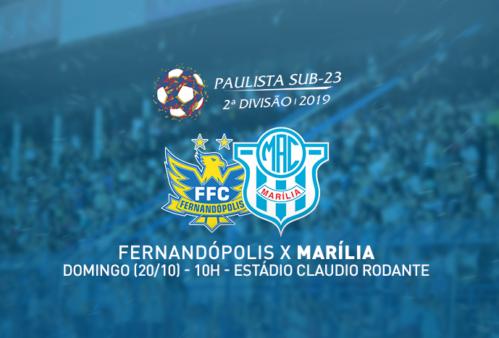 Fernandópolis x Marília, Paulista Segunda Divisão 2019 (Reprodução/ Facebook oficial Marília AC)
