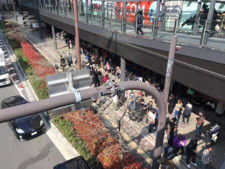 Japoneses fazem fila para comprar Ring Fit Adventure, mesmo com pandemia de COVID-19