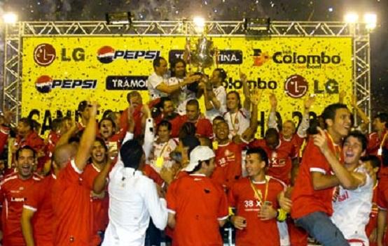 Após golear o Juventude por 8 x 1, o Inter sagrou-se campeão gaúcho de 2008 (Foto: Divulgação/ SC Internacional)