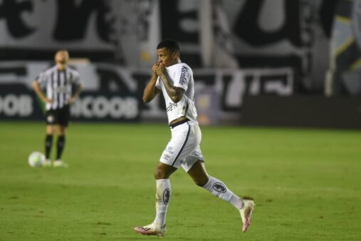 Arthur Gomes Santos x Atlético-MG