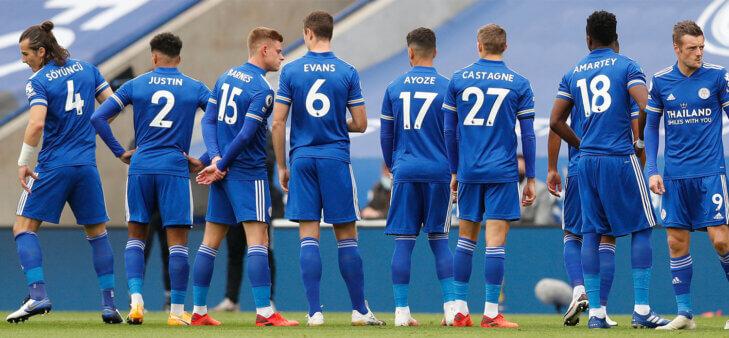 Leicester x Aston Villa guia