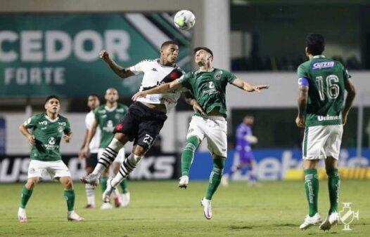 Como assistir Vasco x Goiás AO VIVO (Foto: Rafael Ribeiro/ Vasco da Gama)