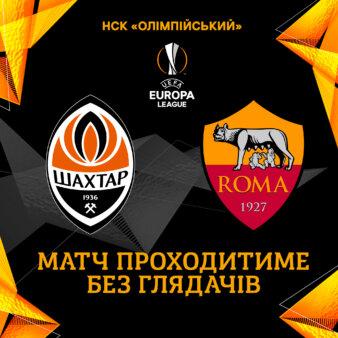 Shakhtar Donetsk x Roma guia