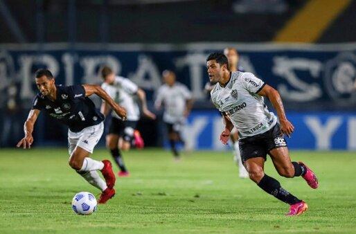 Atlético-MG x Remo: acompanhe o jogo em tempo real da Copa do Brasil 2021 (Foto: Pedro Souza/ Reprodução/ Flickr oficial do Atlético-MG)