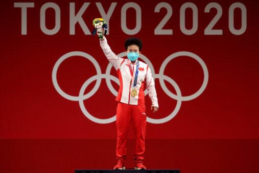 Confira o quadro de medalhas das Olimpíadas de Tóquio