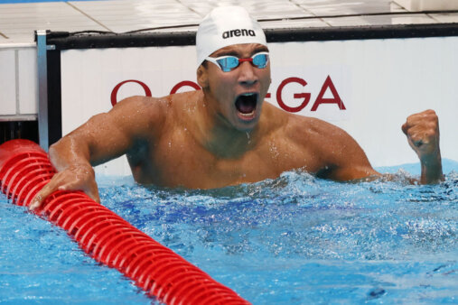 Olimpíadas: Tunísia ouro - Natação