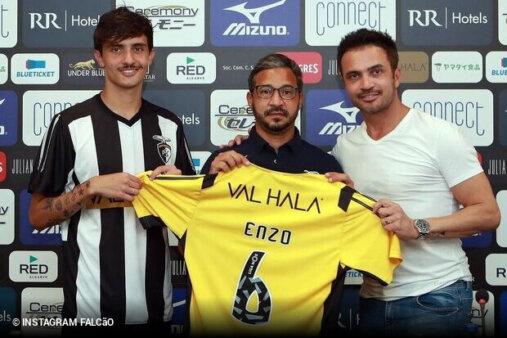 Enzo e Falcão