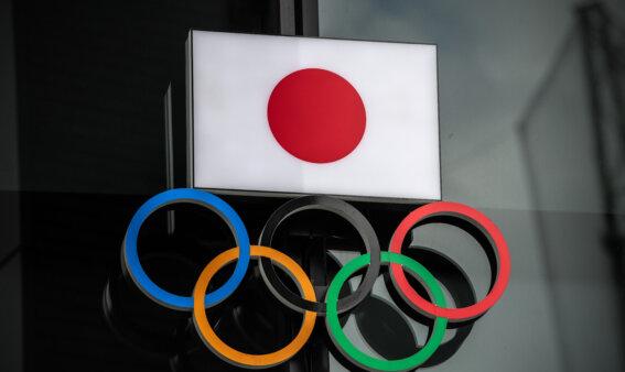 Olimpíadas já tiveram início.