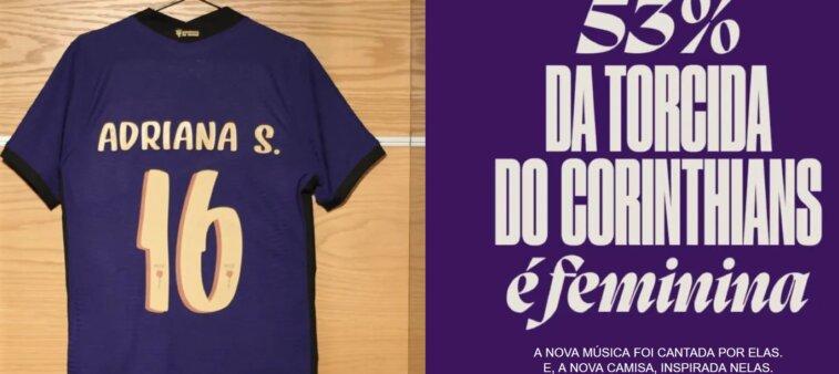 Corinthians / Camisa