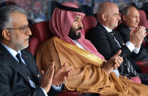 Newcastle PSG árabe